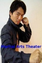 Martial Arts Theater