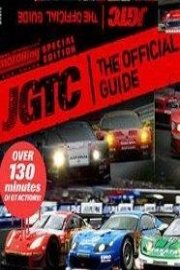 JGTC The Official Guide