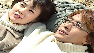 Watch Winter Sonata Season 1 Episode 18 - Episode 18 Online