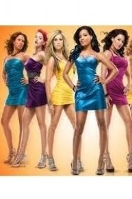 Bad Girls Club: Afterparty
