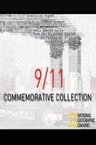 9/11 Commemorative Collection
