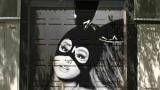 Watch MTV News Season  - Ariana Grande Is a Dangerous Woman Online
