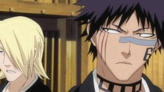 Watch Bleach Season 18 Episode 260 -  (Sub) Bleach 260 Online