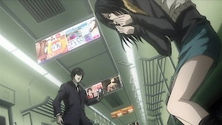 Watch Death Note Season 1 Episode 33 - Scorn Online