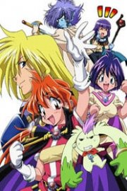 Slayers Revolution