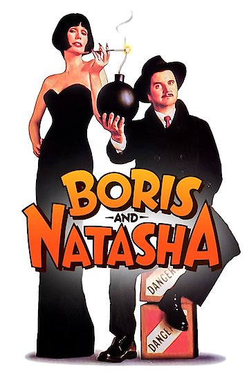 Boris and Natasha: The Movie