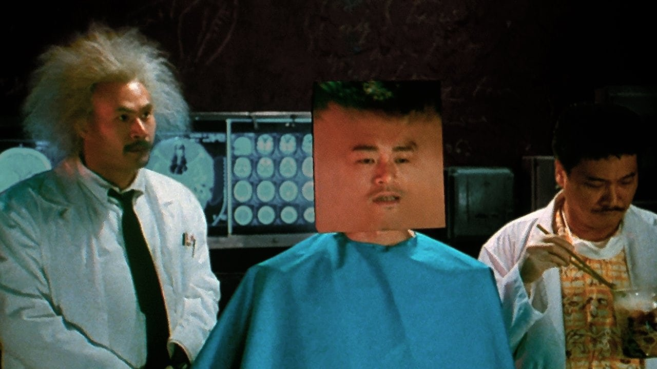 Sixty Million Dollar Man