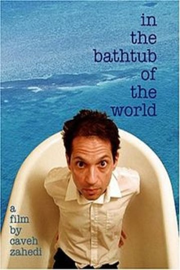 In the Bathtub of the World