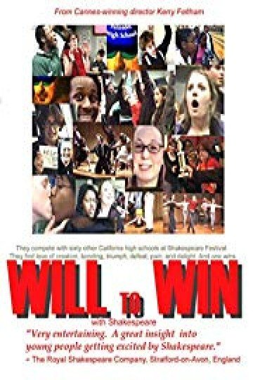 Will to Win at Shakespeare Fest