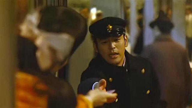 Spring Snow Online | 2005 Movie | Yidio