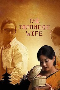 The Japanese Wife