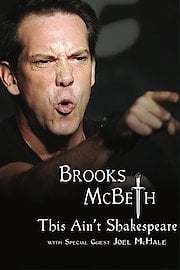 Brooks McBeth: This Ain't Shakespeare
