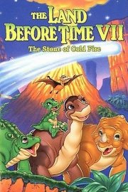 The Land Before Time 7: The Stone of Cold Fire