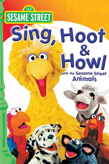 Sesame Street: Sing, Hoot and Howl
