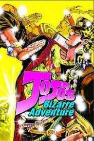 JoJos Bizarre Adventure