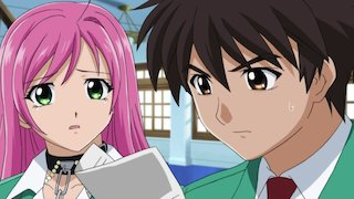 Rosario Vampire Season 1 Episode 14