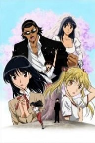 School Rumble: San Gakki OVA