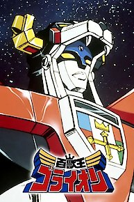 Voltron: The Beast King Go-Lion