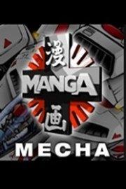 Mecha Anime Omakase