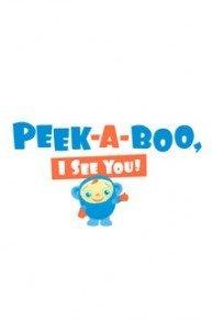 Peekaboo, I See You!