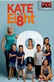 Kate Plus Ei8ht: Specials