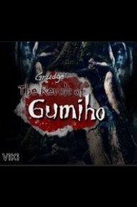 Grudge: The Revolt of Gumiho