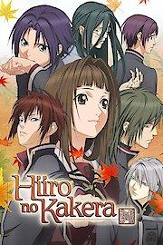 Hiiro no Kakera: The Tamayori Princess Saga