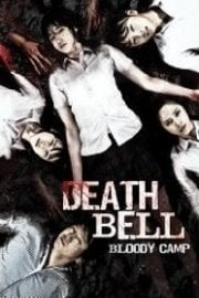 Death Bell: Bloody Camp