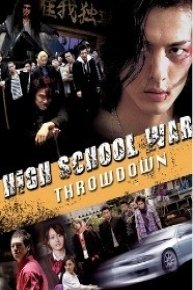High School Wars: Throwdown!