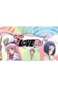 Motto To Loveru