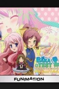 Baka & Test: Summon the Beasts, OVA Collection