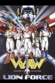 Voltron: Lion Force
