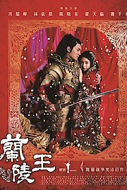 Prince jumong watch online : Giant map of middle earth poster