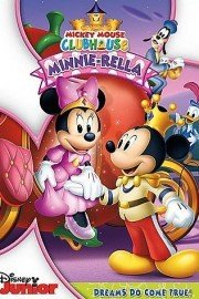 Mickey Mouse Clubhouse, Minnie-rella