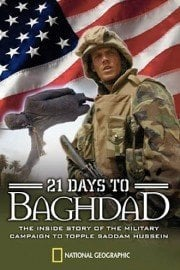 21 Days to Baghdad