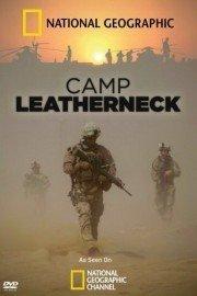 Camp Leatherneck