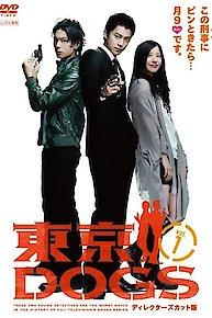 Watch Biyou Shounen Celebrity Online - Full Episodes of ...