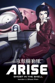 Ghost in the Shell: Arise, Border 1: Ghost Pain