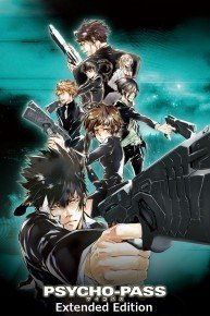 PSYCHO-PASS: Extended Edition