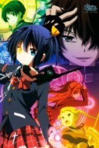 Love, Chunibyo and Other Delusions! -Heart Throb-