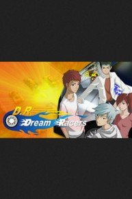 Dream Racers