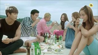 marriage not dating watch full online