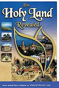 Holy Land Revealed