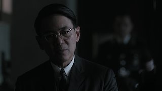 Watch The Man in the High Castle Season 2 Episode 5 - Duck and Cover Online