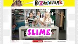 Watch Bizaardvark - SLIME DIY | Bizaardvark | Disney Channel Online