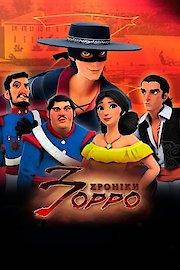 Zorro: The Chronicles (Espa