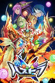 Puzzle & Dragons X