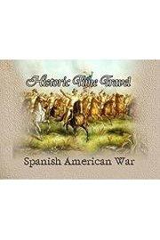 Historic Time Travel - Spanish American War