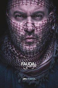 Watch Fauda Online - Full Episodes of Season 2 to 1 | Yidio