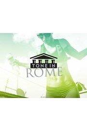 Tone In Rome